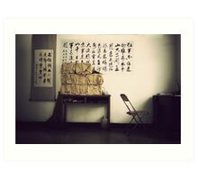 China : Kunming park Art Print