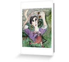 The Gypsy Woman will Steal your Soul Greeting Card
