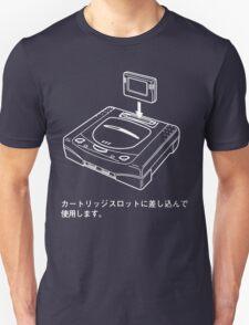 Sega Saturn Diagram (Dark) Unisex T-Shirt