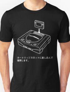Sega Saturn Diagram (Dark) T-Shirt