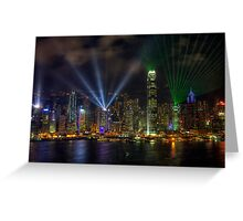 Symphony Of Lights Greeting Card
