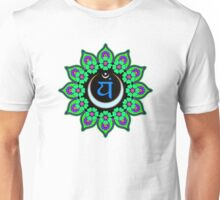 Anahata Chakra Unisex T-Shirt