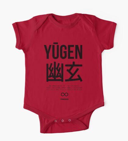 Yūgen (幽玄) - Black One Piece - Short Sleeve