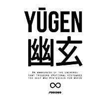 Yūgen (幽玄) - Black Photographic Print
