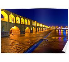 Si-o-Seh Pol - From The Other Side - Esfahan - Iran Poster