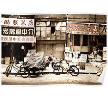 Harbin Street Poster