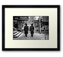 Patrolling The Streets Framed Print