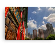 Wong Tai Sin Temple Canvas Print