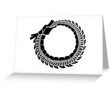 Dragon Ouroboros Greeting Card