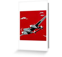 Plane Jane Greeting Card