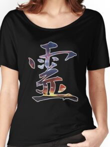 Spirit Kanji (Rei Japanese) Women's Relaxed Fit T-Shirt