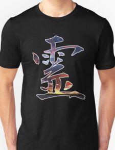 Spirit Kanji (Rei Japanese) Unisex T-Shirt