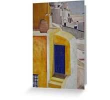 Greekscape # 2 Greeting Card