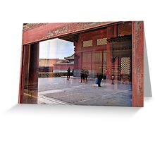 Reflection, Forbidden City, Beijing, China Greeting Card