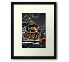Nam Lian Garden Pagoda - HDR Framed Print