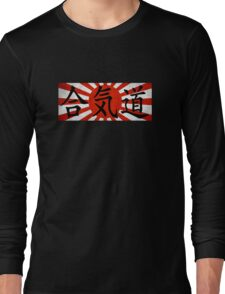 Aikido - Japan Long Sleeve T-Shirt