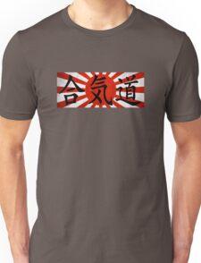 Aikido - Japan Unisex T-Shirt