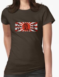 Aikido - Japan T-Shirt