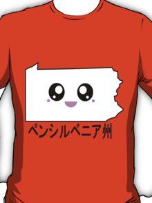 Kawaii Pennsylvania - ペンシルベニア州 T-Shirt