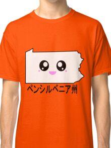 Kawaii Pennsylvania - ペンシルベニア州 Classic T-Shirt