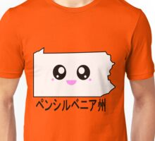 Kawaii Pennsylvania - ペンシルベニア州 Unisex T-Shirt