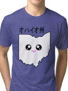 Kawaii Ohio - オハイオ州 Tri-blend T-Shirt