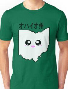 Kawaii Ohio - オハイオ州 Unisex T-Shirt