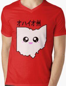 Kawaii Ohio - オハイオ州 Mens V-Neck T-Shirt