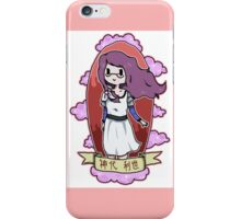 Rize Tokyo Ghoul iPhone Case/Skin