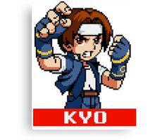 Kyo (MM) Canvas Print