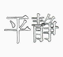 Serenity in Chinese Characters Kids Clothes