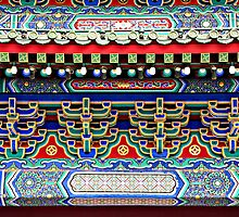 Roof detail, Forbidden City, Beijing, China by DaveLambert