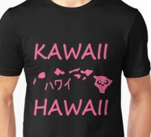 Kawaii Hawaii - Pink  Unisex T-Shirt