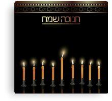 Happy Hanukkah card Canvas Print