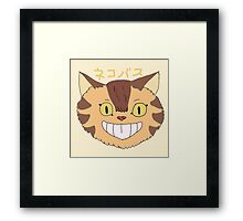 CatBus-Totoro Framed Print