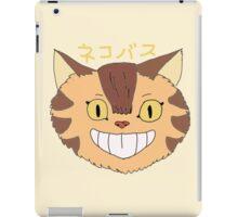CatBus-Totoro iPad Case/Skin