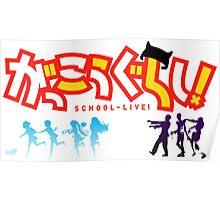 がっこうぐらし!  (School Live!) Poster