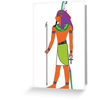 Shu Feather [FRESH Colors] | Egyptian Gods, Goddesses, and Deities Greeting Card