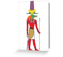 Sobek [FRESH Colors] | Egyptian Gods, Goddesses, and Deities Greeting Card
