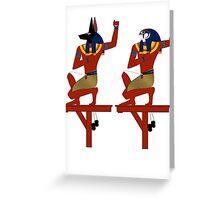 Souls of Pe and Nekhen | Egyptian Gods, Goddesses, and Deities Greeting Card