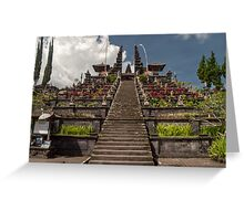 Stairway to Enlightenment Greeting Card