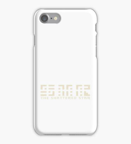 STR traveller iPhone Case/Skin