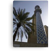 Decorated Minaret in Dubai Canvas Print