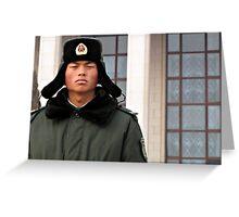 Guard, Beijing, China Greeting Card