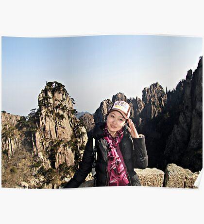 Huangshan, Yellow mountain, Anhui, China Poster