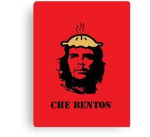 Che Bentos Canvas Print