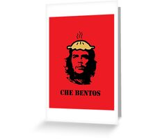Che Bentos Greeting Card