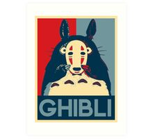 Hope Ghibli Art Print