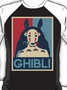 Hope Ghibli T-Shirt
