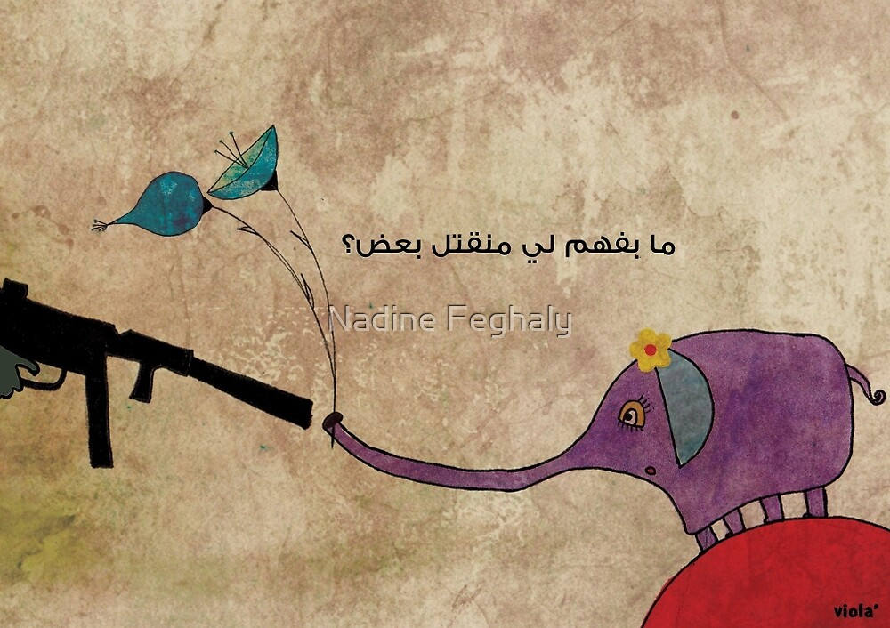 Why do we kill each other? by Nadine Feghaly